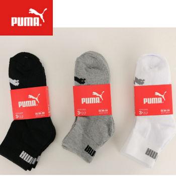 PUMA 1/2運動襪24-3入裝-黑/灰/白(三色可選)