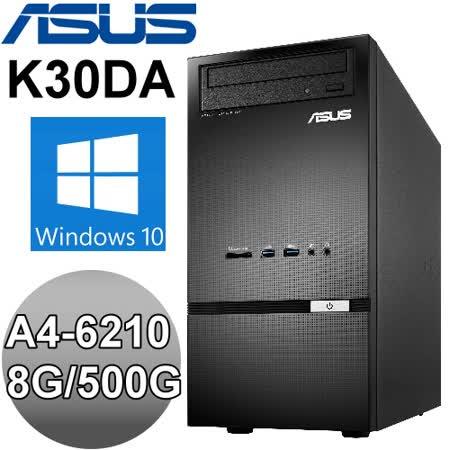 ASUS K30DA-0011A【疾風魔狼】四核獨顯桌上電腦 (A4-6210/8G/500G/R5 235X 1G/Win10)