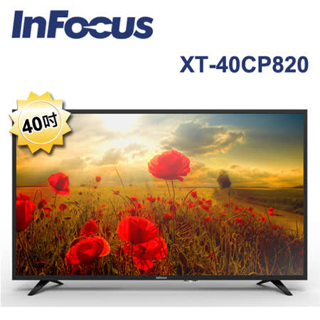 InFocus 40吋LED連網液晶顯示器 XT-40CP820