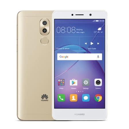 Huawei GR5 2017 5.5吋八核心雙卡智慧手機(3G/32G)LTE -贈9H鋼化保貼+韓版收納包+手機/平板支架+奈米噴劑