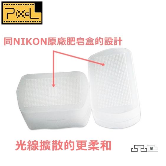 Pixel品色副廠Canon佳能580EX肥皂盒580EXII肥皂(白色)