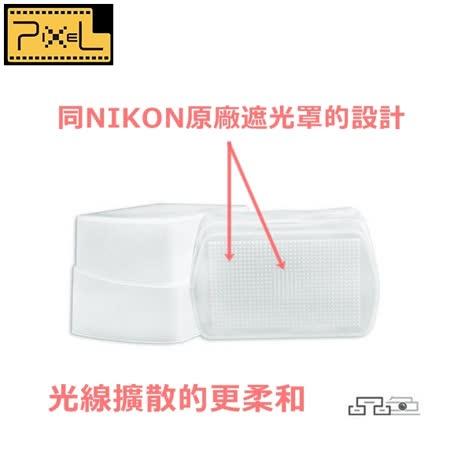 Pixel品色副廠Sony索尼HVL-F58AM肥皂盒58閃肥皂(白色)