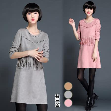 【韓國K.W.】(在台現貨)寬鬆復古流蘇絨長袖洋裝