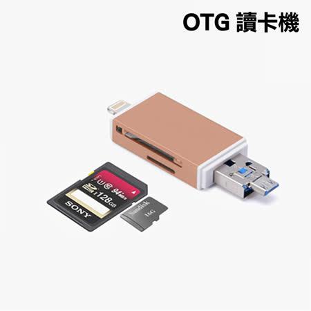 MPK OTG FIVE microSD 讀卡機