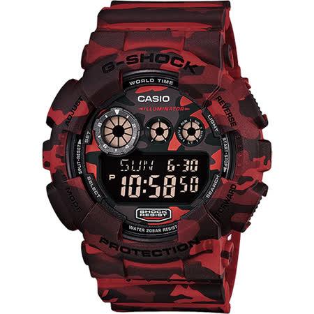 CASIO 卡西歐 G-SHOCK 特別版迷彩運動錶-紅 GD-120CM-4DR