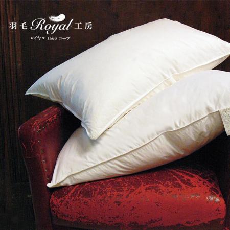 皇室羽毛工房<BR>100%天然羽毛枕(2入)