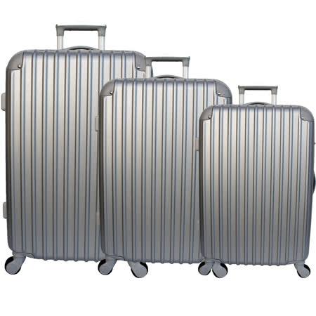 【YC Eason】輕巧款三件組ABS硬殼行李箱(20+24+28吋-銀)