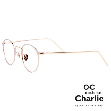 Optician Charlie 韓國亞洲專利自我時尚潮流 BF系列光學眼鏡 - XT SL(銀 + 金)