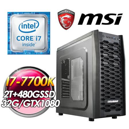 微星Z270 眾神之王(I7-7700K/32G DDR4 2400/2TB+480G SSD/msi GTX1080 Gaming X 8G)王者效能電腦
