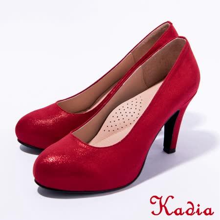 Kadia.氣質高雅素面高跟鞋(紅色)