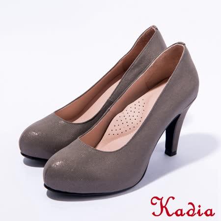 Kadia.氣質高雅素面高跟鞋(灰色)