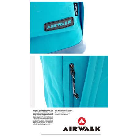 AIRWALK  古著布紋 簡單豬鼻系筆電後背包  天空藍