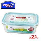 ★買一送一★樂扣 耐熱玻璃保鮮盒(1L) 445BE