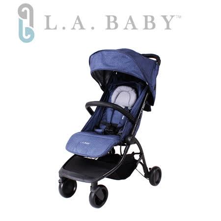 【美國 L.A. Baby】旅行摺疊嬰兒手推車-牛仔色