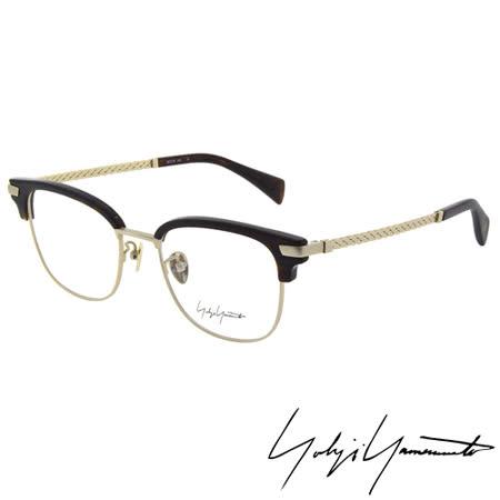 Yohji Yamamoto 山本耀司 鈦金屬系列眉框倒梯型光學眼鏡【玳瑁】YY0021-04