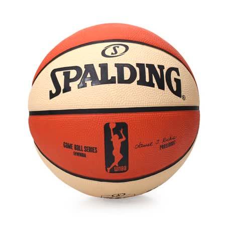 (女) SPALDING WNBA 子用球-戶外 NBA子職籃  斯伯丁籃球 米白橘 F