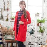 【Tiara Tiara】激安 純棉素色長版罩衫外套(紅)