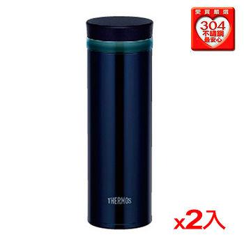 ★2件超值組★THERMOS膳魔師超輕量不鏽鋼保溫杯(350ml)黑色 JNO-350-BK
