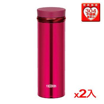★2件超值組★THERMOS膳魔師超輕量不鏽鋼保溫杯(350ml)酒紅 JNO-350-BGD
