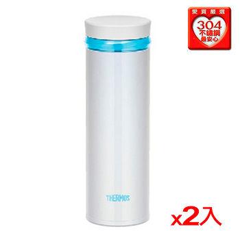 ★2件超值組★THERMOS膳魔師超輕量不鏽鋼保溫杯(350ml)白色 JNO-350-PRW
