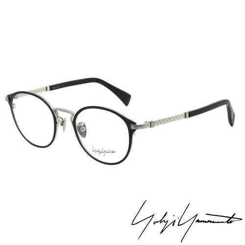 Yohji Yamamoto 山本耀司 鈦金屬系列波士頓框光學眼鏡【黑銀】YY0020-03