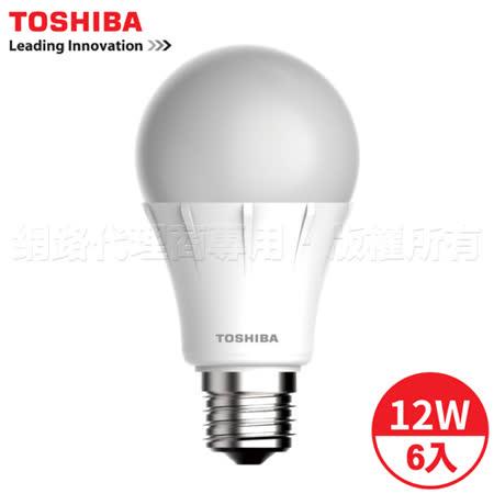 TOSHIBA東芝 12W 全電壓 LED球泡燈 白/黃光 6入