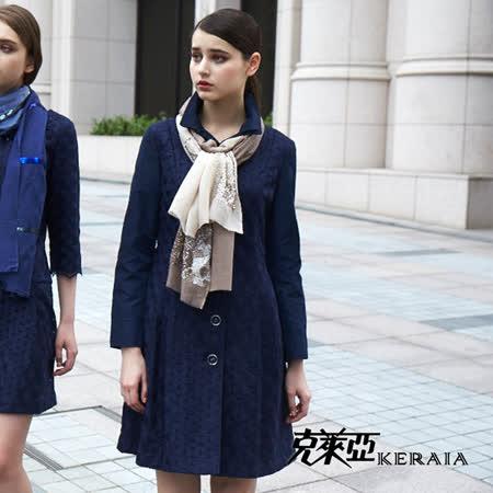 【克萊亞KERAIA】優雅繡花長版風衣外套