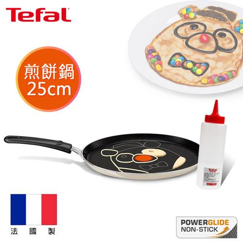 Tefal法國特福 DIY動手畫系列不沾煎餅鍋-新潮熊貓(限量加贈醬料瓶) B6101052+PR00214