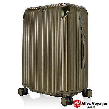 法國 奧莉薇閣 箱見恨晚PC24吋金屬護角耐撞擊-鈦金色 行李箱/旅行箱