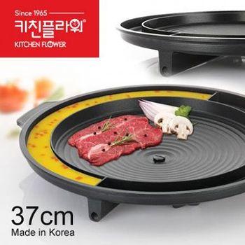 韓國Kitchen Flower 烤肉烘蛋不沾鍋多功能排油烤盤 NY2499