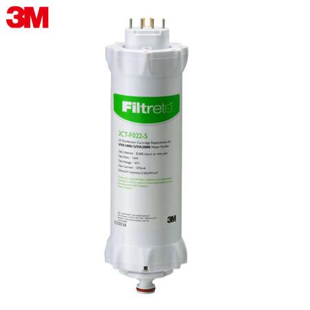 【3M】UVA淨水器系列專用紫外線抗菌燈匣(適用UVA1000、UVA2000、UVA3000)
