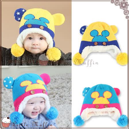 可愛小熊熊 毛絨絨球球加厚毛線帽 加茸超保暖