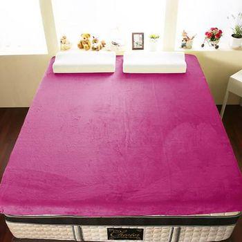 契斯特 12公分新法蘭絨舒適記憶床墊 特大7尺-洋粉紅