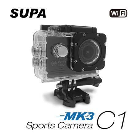 速霸 C1 三代-MK3 1080P WiFi 極限運動 機車防水型行車記錄器 (單機)