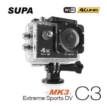 速霸 C3 三代-MK3 4K/1080P超高解析度 WiFi 極限運動 機車防水型行車記錄器 (單機)