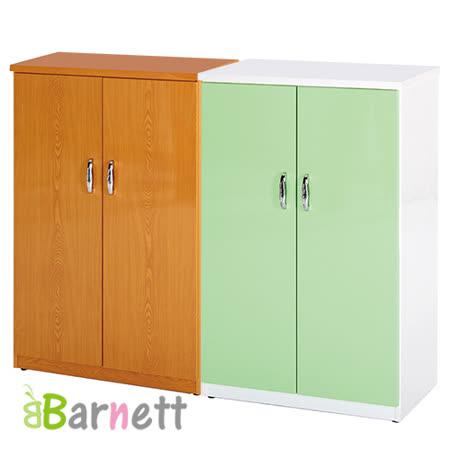 Barnett-防潮防蛀塑鋼雙門鞋櫃(7色可選)