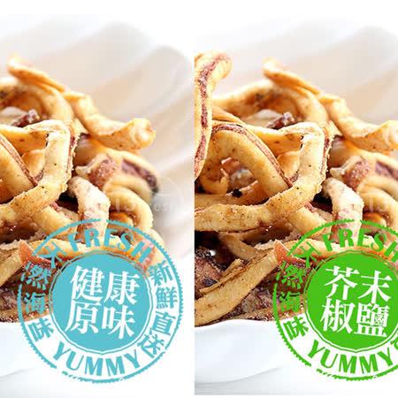 【愛上新鮮】超好吃咔啦脆魷(辣味.芥末.原味)任選6包