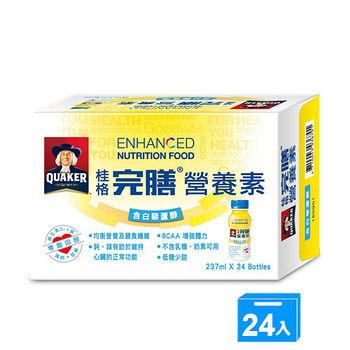桂格完膳營養素-含白藜蘆醇配方237ml*24入