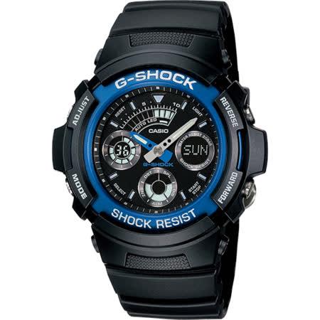 G-SHOCK 標準指針數位雙重顯示手錶-藍(AW-591-2A)