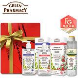 Green Pharmacy波蘭草本肌曜 熱銷私密卸妝水禮盒
