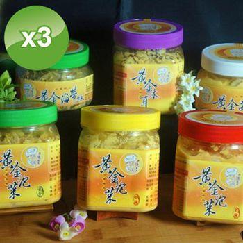 老陳廚房 黃金泡菜-3罐任選組 (小辣+海帶+菇菇)