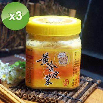 老陳廚房 黃金泡菜-小辣 (600g/罐/共3罐)