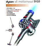dyson V8 motorhead SV10 無線吸塵器(銀色款)銀色