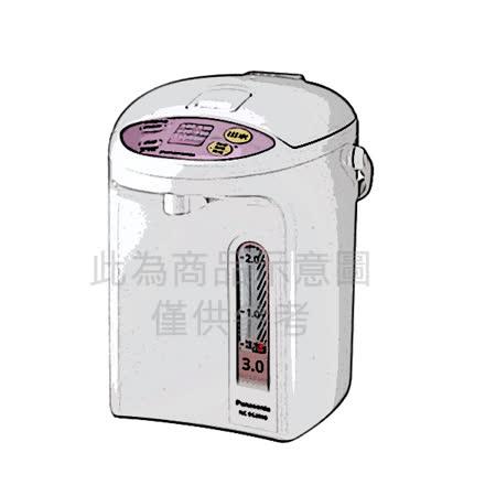 │Panasonic│國際牌 3公升微電腦熱水瓶 NC-EG3000