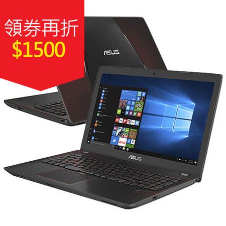 ASUS華碩 FX553VD 15.6吋FHD/ i7-7700HQ/ 1TB /GTX1050 4G 電競筆電