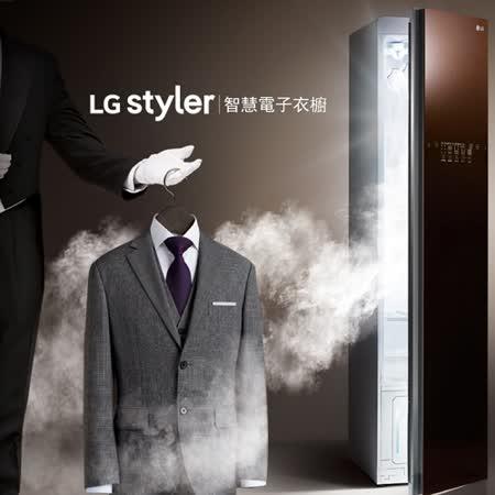 (含到府安裝)LG樂金 Styler智慧電子衣櫥 E523BR