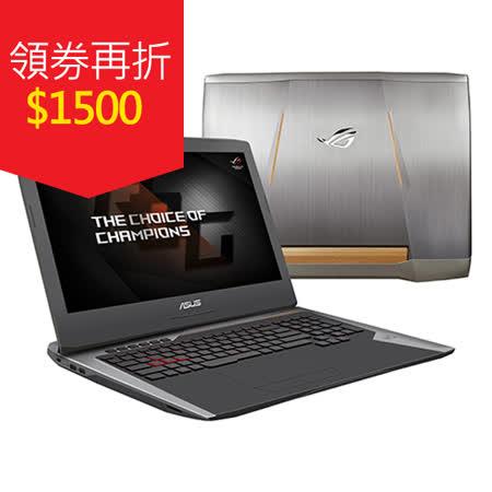ASUS 華碩 G752VS(KBL)-0071A7700HQ 17.3吋FHD i7-7700HQ/32G/1TB+512GSSD/GTX1070 8G 極速剽悍電競筆電
