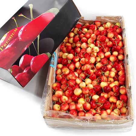 【鮮果日誌】紐澳空運頂級白櫻桃(5公斤精美禮盒)