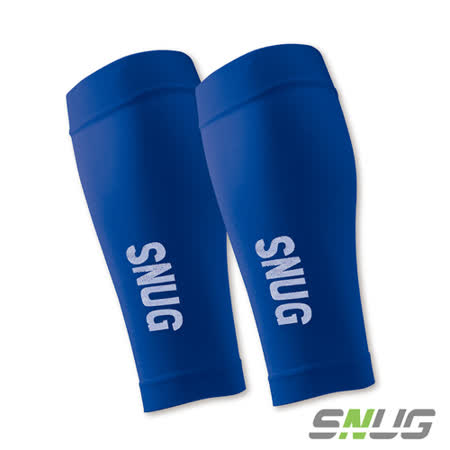 【SNUG健康除臭襪】運動壓縮系列-三鐵運動壓縮小腿套 C011B 藍