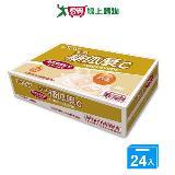 三多補體康C經典營養配方240ml*24罐